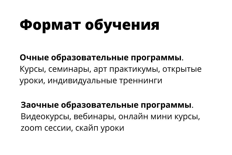 http://muzylevstyle.ru/terms