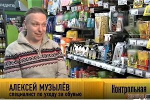 0.0011 Алексей Музылев на Первом канале в передаче Контрольная закупка