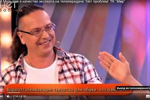 """0.008 Алексей Музылев в качестве эксперта на телепередаче """"Нет проблем"""" ТК """"Мир"""""""