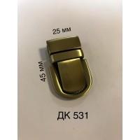 Замок для сумки, портфеля арт.ДК531 антик сатин