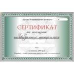"""Подарочный сертификат на МК """"Индивидуальное обучение"""""""
