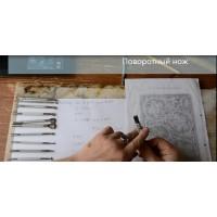 0.036 Уроки работы с кожей. Подбор инструмента для Sherydan Style Carving