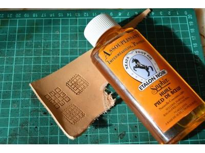 0.077 Костное масло. Методики применения