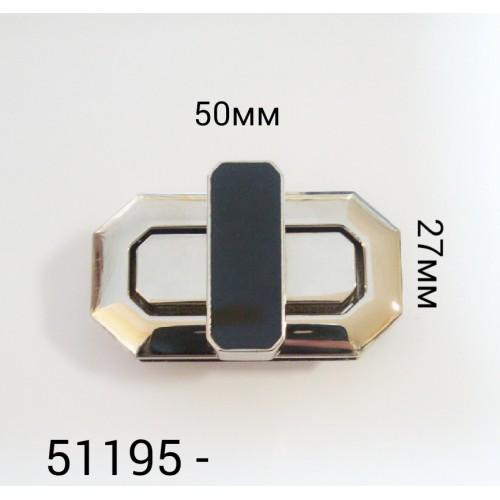 Замок для сумки, портфеля арт.51195 никель