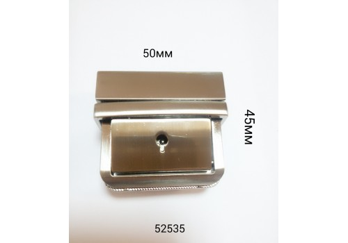 Замок для сумки, портфеля арт.52535 никель