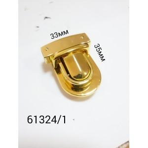 Замок для сумки, портфеля арт.61324/1 золото