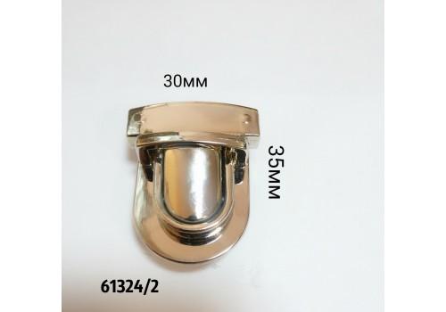 Замок для сумки, портфеля арт.61324/2 никель