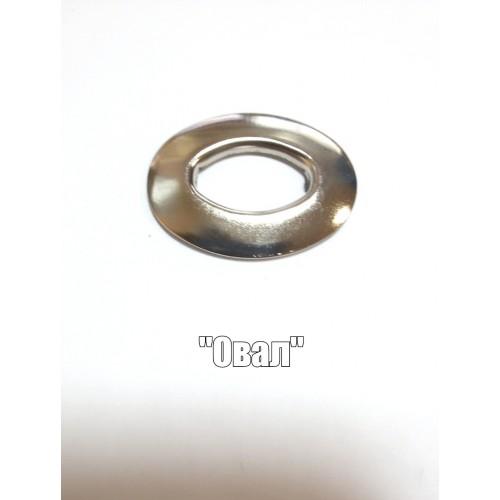 """Люверс декоративный арт.""""овал"""" никель"""
