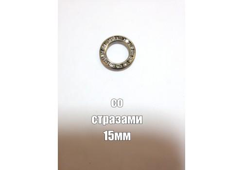 Люверс декоративный арт.15мм никель/стразы