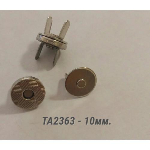 Магнит арт.ТА2363 10мм никель