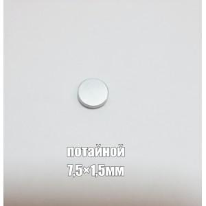 Магнит арт.7,5-1,5мм