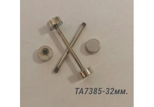"""Ручкодержатель для сумки арт. ТА7385 """"гантелька"""" 32мм ник."""