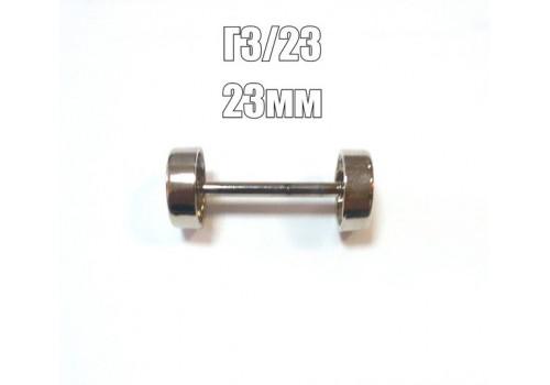 """Ручкодержатель для сумки арт. Г3/23""""гантелька""""23мм никель"""