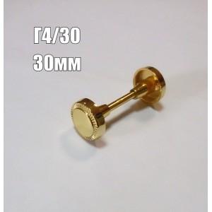 """Ручкодержатель для сумки арт. Г4/30""""гантелька""""30мм золото"""