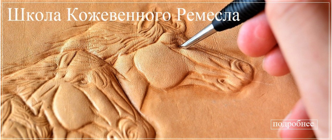 Новости Центра